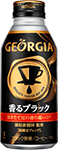 This image has an empty alt attribute; its file name is georgia-coffee-fragrant-black-60x150.png